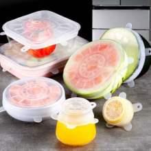保鲜盖定制,硅胶保鲜盖厂家生产硅胶餐具厨具