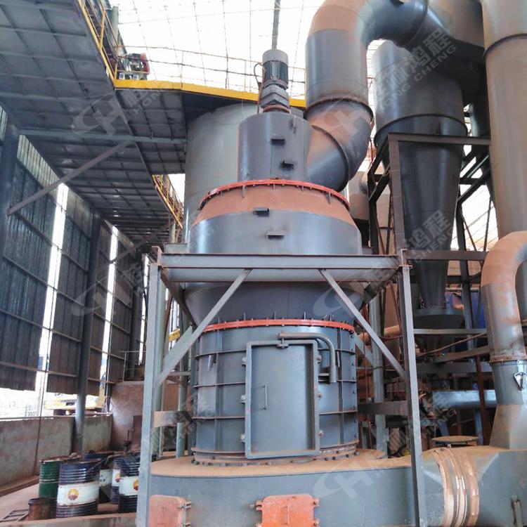 水渣矿粉磨机大型建材水泥雷蒙磨粉机