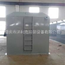重庆污水处理一体机 生活污水处理一体机批发