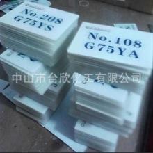 广州丝网印刷丝印油墨厂家供应图片