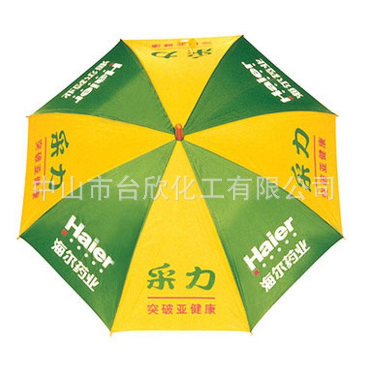 广州PU防水尼龙油墨塑胶网版油墨