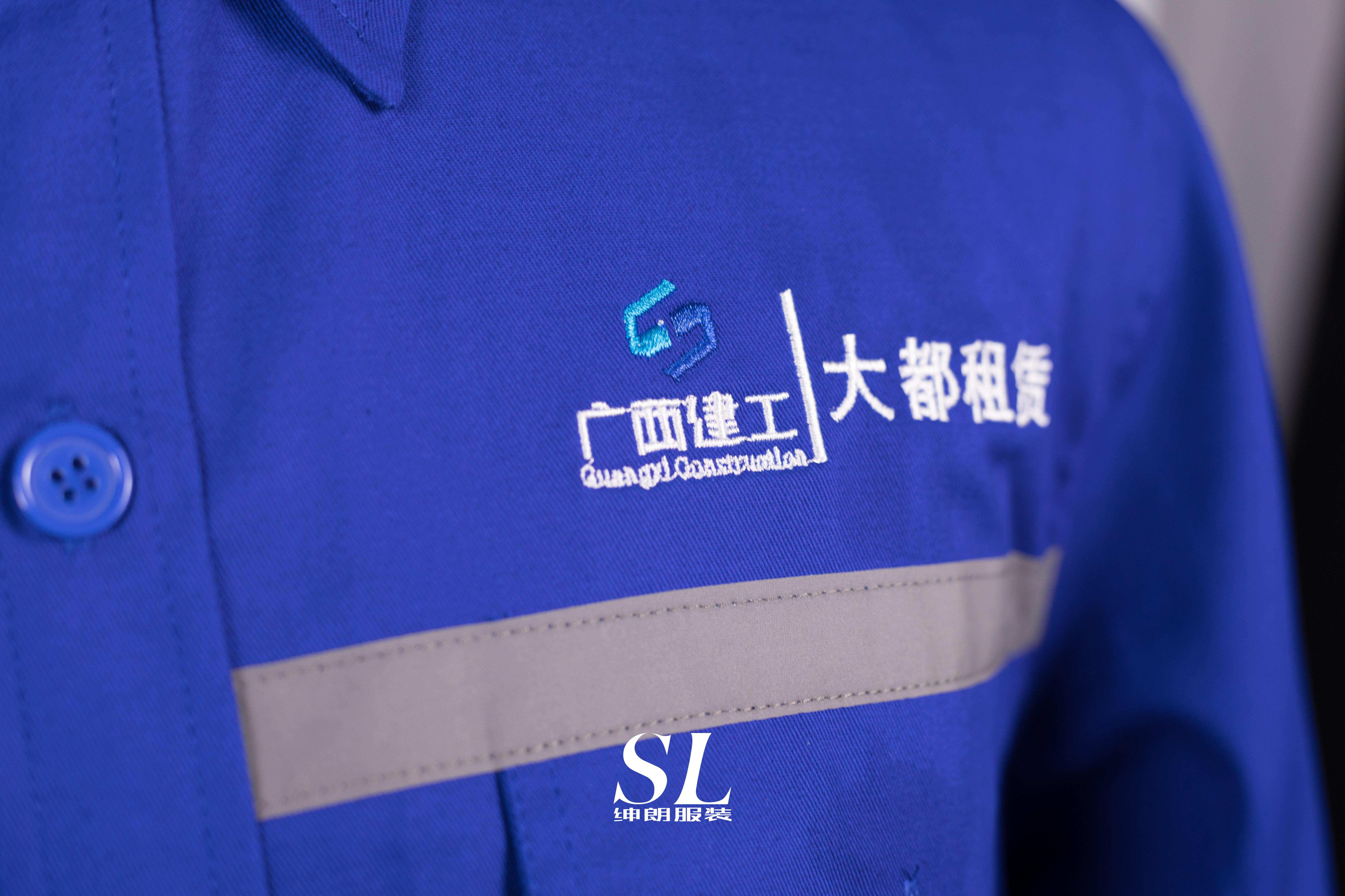 中厚长款工作服 工程工人冬装 南宁劳保服工程服车间服定制