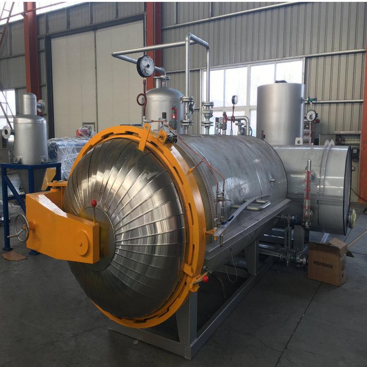 畜禽无害化处理设备湿化机厂家无害化处理中心设备价格