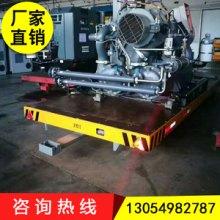 源隆供应移动厕所运输车 发电机运输平板车 发电机组运输平板车图片