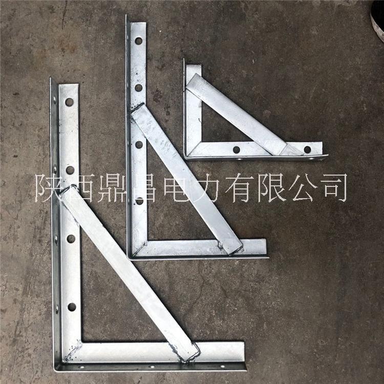 厂家直销 热镀锌支架 电线固定三角架角铁 电线电缆固定件三角墙铁 热镀锌电力铁附件