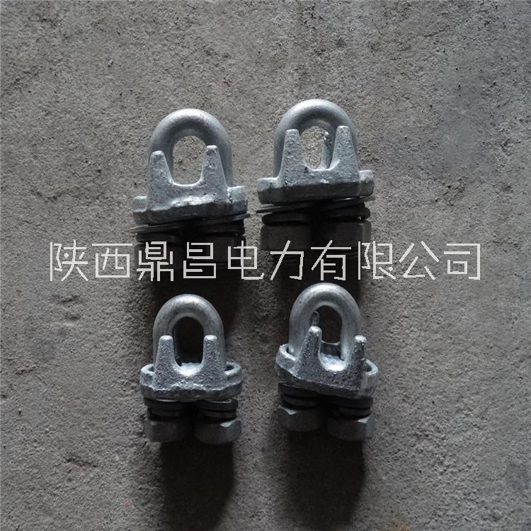 厂家直销 卡头/U型绳卡头/玛钢卡头/钢丝绳卡头绳扣 JK型钢线卡头 JK型钢线卡头