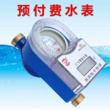 山东泰安水表厂 泰安水表厂家直销 泰安插卡水表 泰安水表价格 泰安智能水表电话
