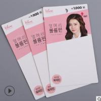全国精美饰品卡纸  厂家设计定做PVC耳环卡耳夹耳线包装卡片