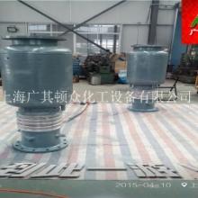 大口径压力平衡型波纹管/厂家直销批发