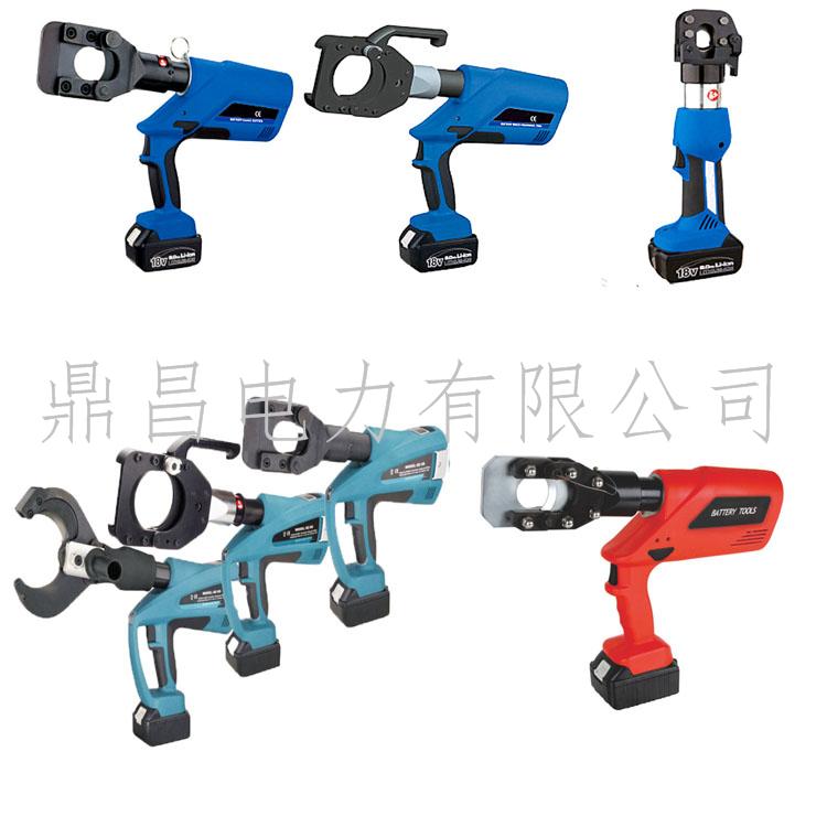 充电式电缆剪 电动断线钳 液压线缆剪 手持便携式电动断线剪 电动断线钳