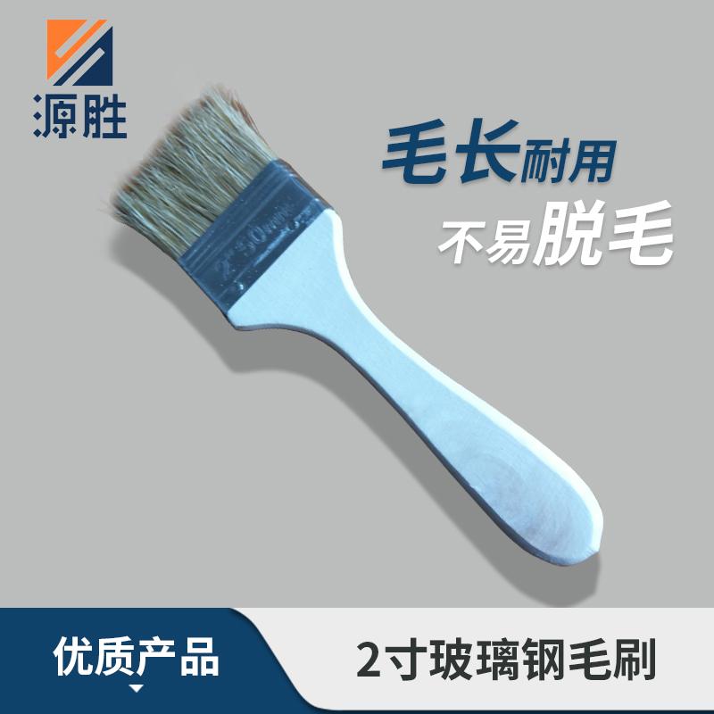 安庆玻璃钢毛刷供应商 2寸玻璃钢毛刷厂家批发 玻璃钢毛刷定制价格 专业生产玻璃钢毛刷