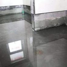 广州卫生间防水服务工程队报价电话   专业卫生间防水费用服务好批发