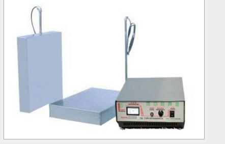 超声波振板厂家-直销-批发-供应