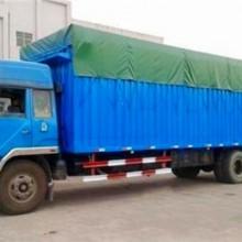 重庆直达山西运输专线 直达快运 安全高效