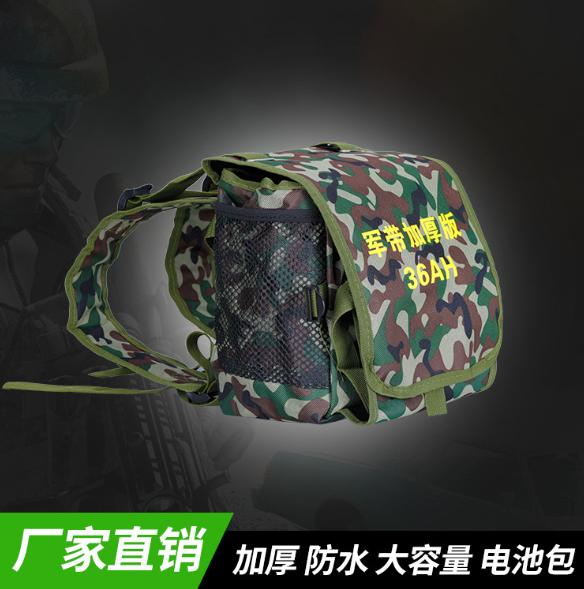 厂家直销 12V电瓶背包36A H 军带加厚版 户外防水迷彩锂电池背包