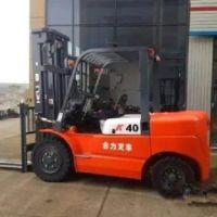 北京二手7吨叉车价格急售厂家直销 九成新合力牌二手10吨叉车低价转让