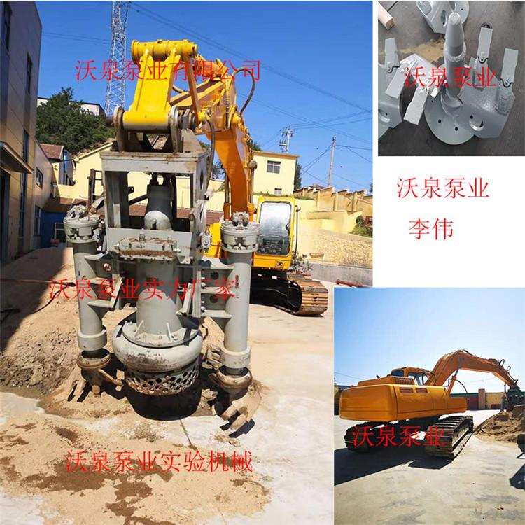 挖掘机液压泥浆泵 液压抽泥泵 潜水污泥泵