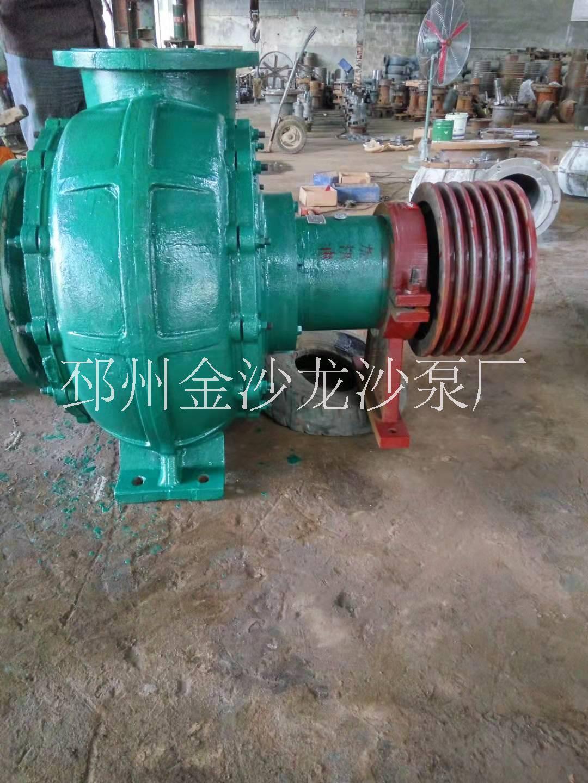 安徽16寸吸沙泵厂家定做电话,安徽优质16寸吸沙泵批发价,安徽专业生产16寸吸沙泵厂家
