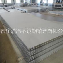 厂家直销不锈钢板材 河北不锈钢板材批发价格图片