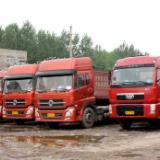 中山专业货物运输公司电话    中山市至福州大件运输     中山市到福州物流专线