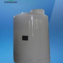 YDD大口径海鲜冻存容器价格/厂家直销批发
