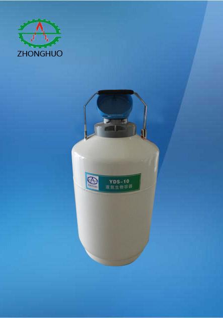10L液氮生物容器供应商