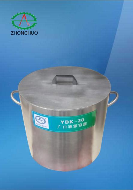江苏广口液氮罐生产厂家,江苏专业生产广口液氮罐厂家,江苏优质广口液氮罐定做电话