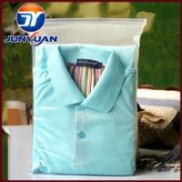 厂家生产 PE拉链半透明半磨砂服装袋 高档优质拉链袋