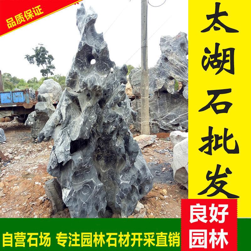 大型太湖石厂家直销