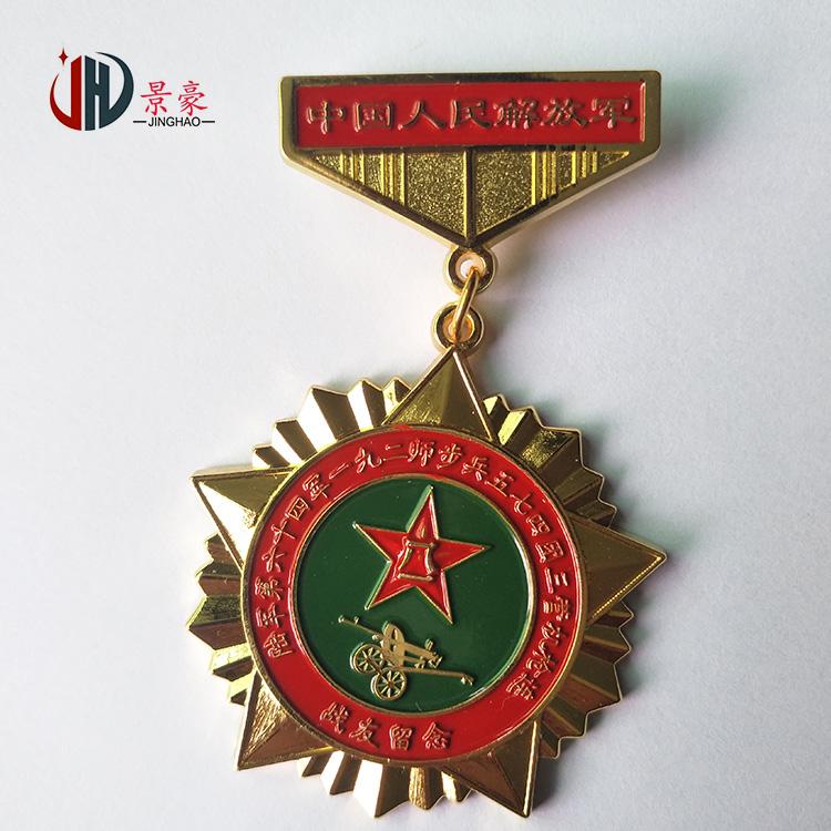 北京金属徽章制作北京金属勋章定做