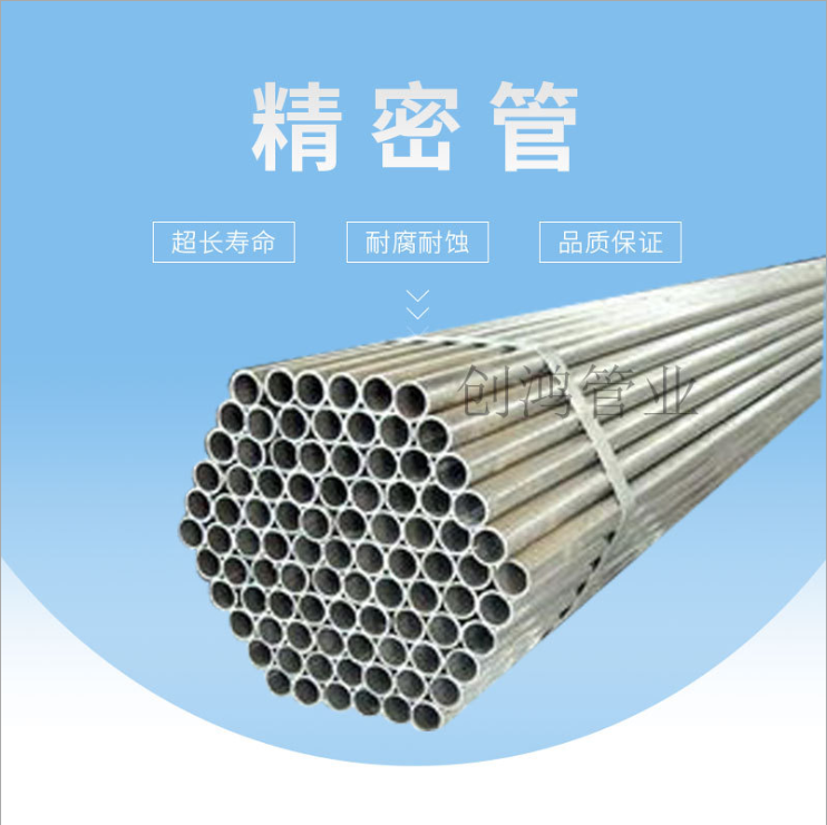 多型号无缝管 20号45号精密钢管 生产厂家直销
