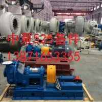 IHE100-65-250机械密封、IHE100-65-250叶轮