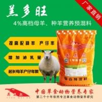 种羊吃什么饲料好-种羊饲料直销