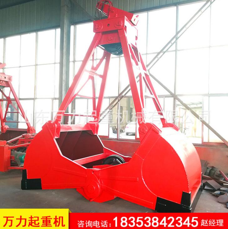 厂家定做各种规格起重机抓斗 电动葫芦抓斗 液压抓斗 多瓣抓斗