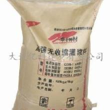 青岛柱子加固灌浆料 水泥基灌浆料厂家批发
