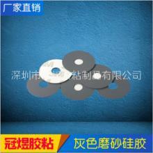 磨砂硅胶垫厂家直销 优质供应商 硅胶垫行情报价 市场供应 加工定制