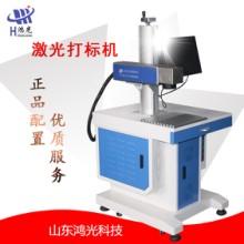 徐州激光打标机20瓦平面柜.厂家直销 售后无忧批发