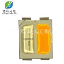 厂家供应 3527小功率金黄 蓝光双色温0.1W SMD3527双杯双色温光色
