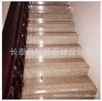 大量批发楼梯板石材 花岗岩室内光面工程家用 楼梯板价格