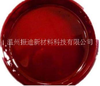 厂家直销文教用品水彩颜料丙.烯颜料水彩笔专用环保水性色浆