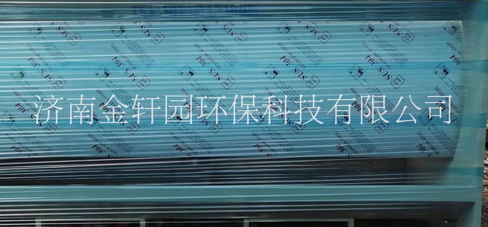 江苏江西水帘柜厂家定制现货销售价格-水帘柜规格