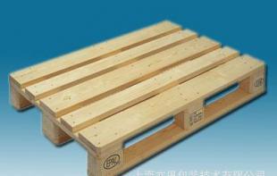 木制包装箱销售