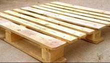 木制托盘的价格批发