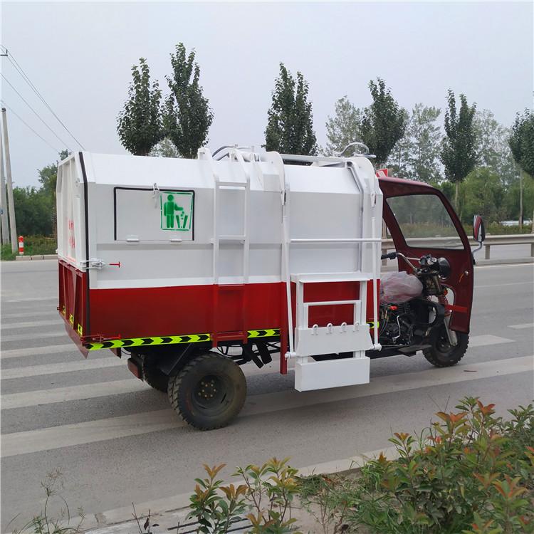 河南 摩托三轮挂桶式垃圾清运车新车价格生产厂家