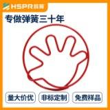 线型异形弹簧 方形异形弹簧 蝶形异形弹簧 床垫异形弹簧 压力异形簧