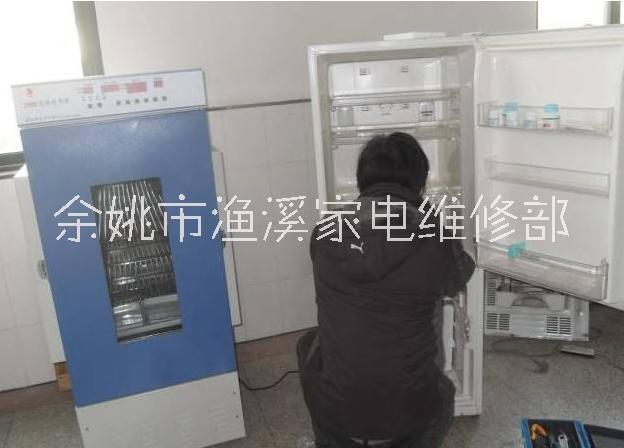余姚冰箱维修部供应价格、价钱、报价【余姚市渔溪家电维修部】