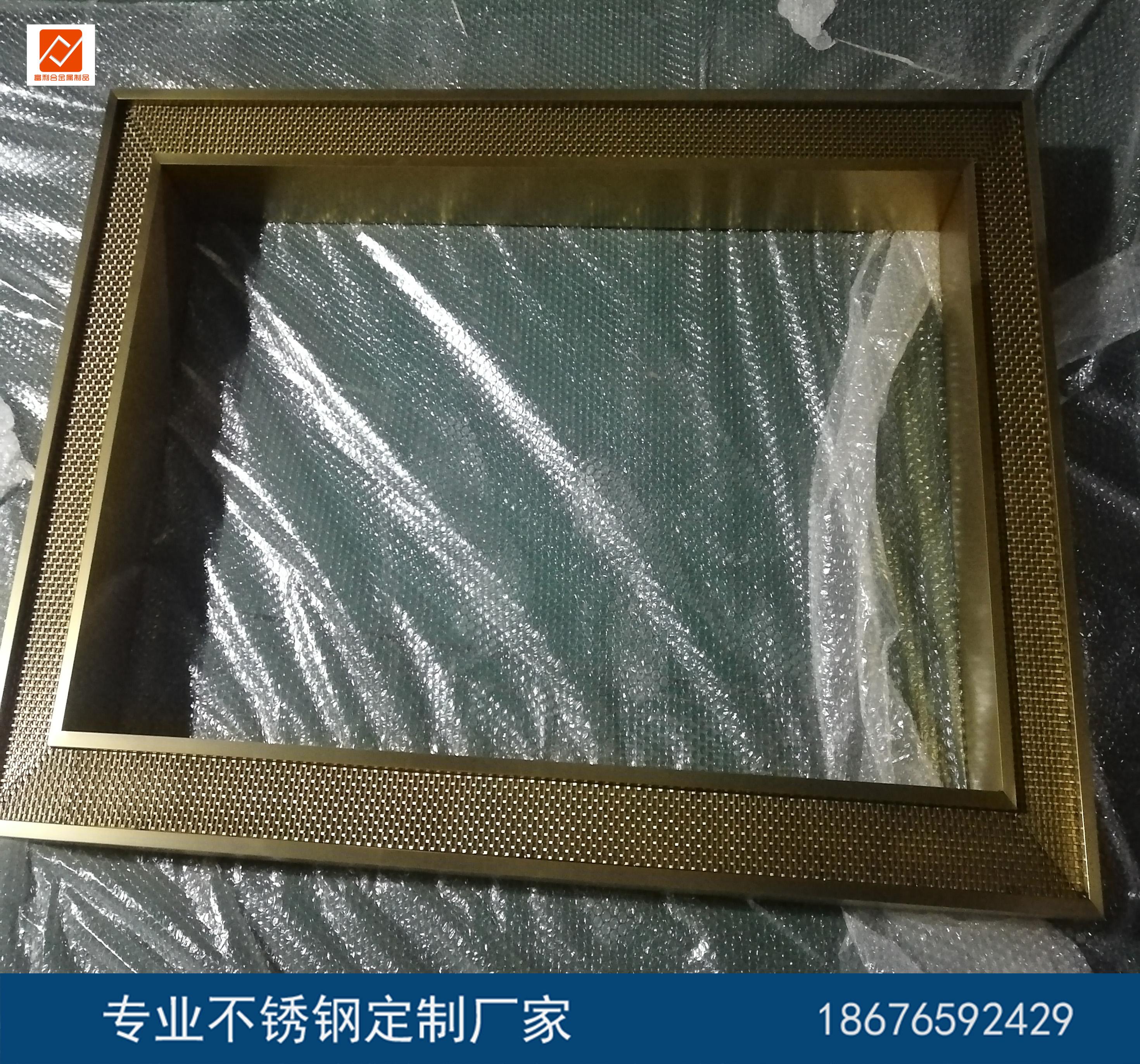 家用电视框@佛山不锈钢电视框订做厂家