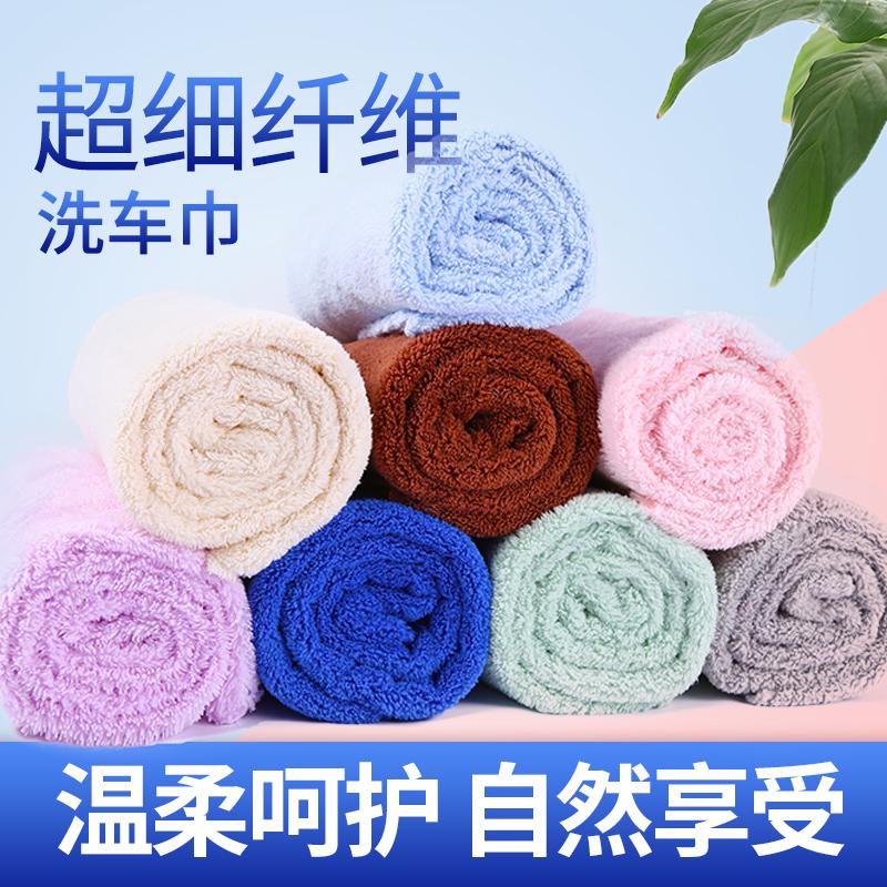 廊坊市珊瑚绒毛巾厂家,超细纤维毛巾批发,加厚珊瑚绒拉顶巾60*160cm