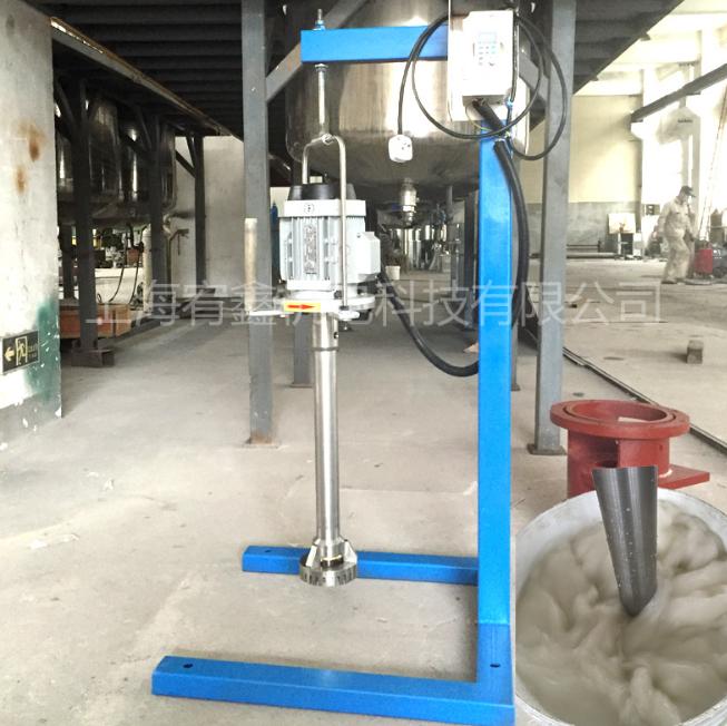 高剪切分散乳化机 高剪切防爆乳化机 乳化设备 分散乳化机哪家好 分散乳化机供应商 分散乳化机生产厂家