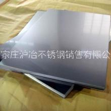 TA1/2 TC4 TC21钛板 钛合金板 纯钛板 钛合金块钛片 厚0.8—250mm批发